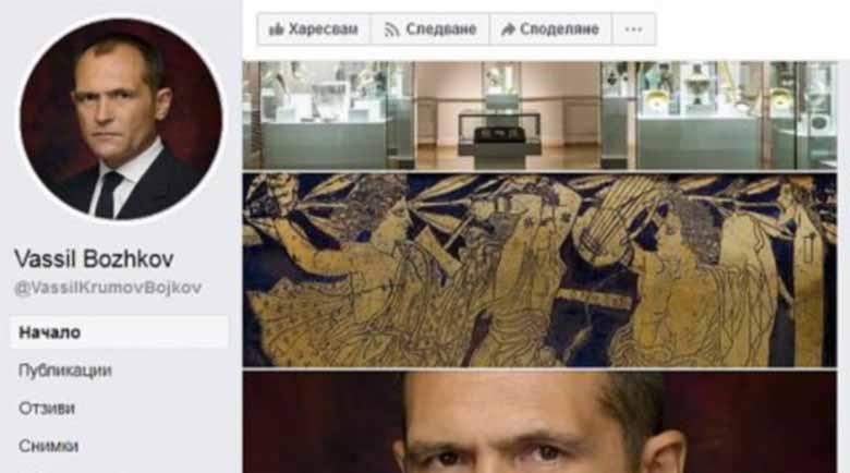"""Божков: Борисов прехвърля """"Левски"""" тайно и задкулисно от 10 години (Документи)"""