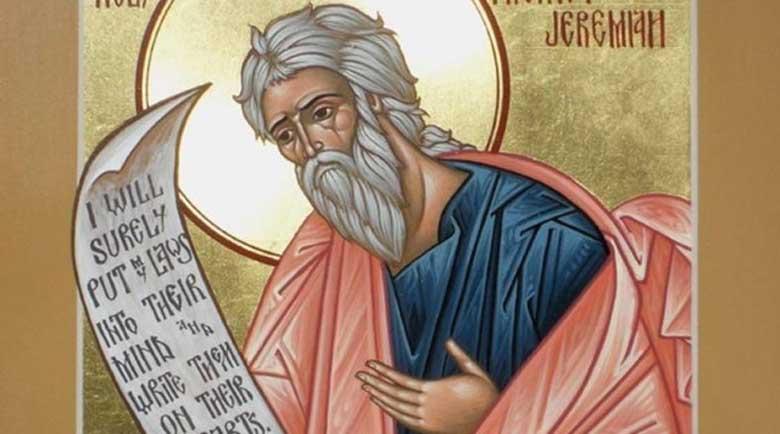 Празник е! На 1 май християнската църква чества св. пророк Йеремия