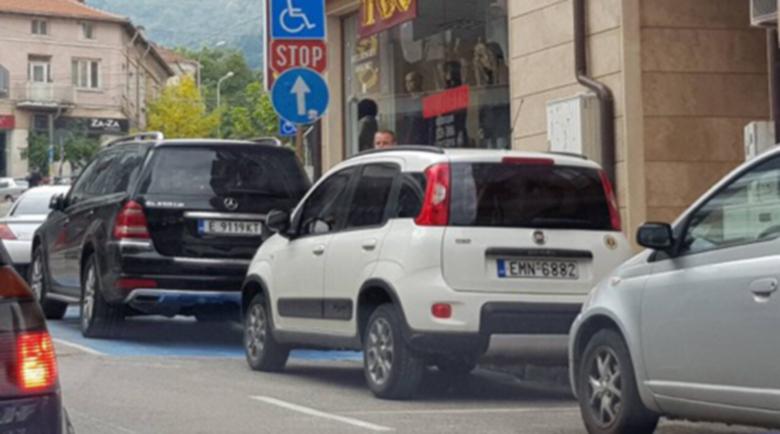 С нови глоби до 500 лв. община Петрич опитва да озапти безразборното паркиране