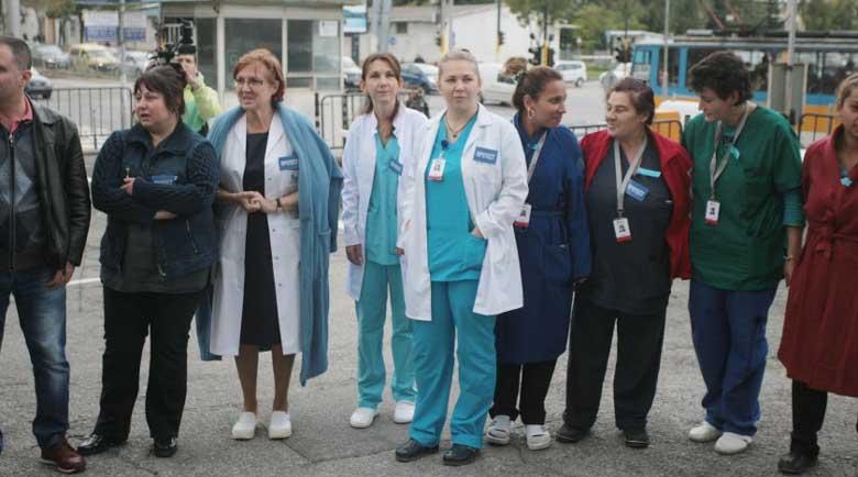 """20 хирурзи от """"Пирогов"""" са заразени"""