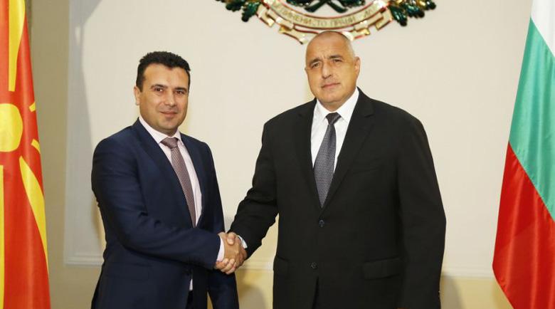 Зоран Заев към Борисов: Заедно ще се разберем за Гоце Делчев