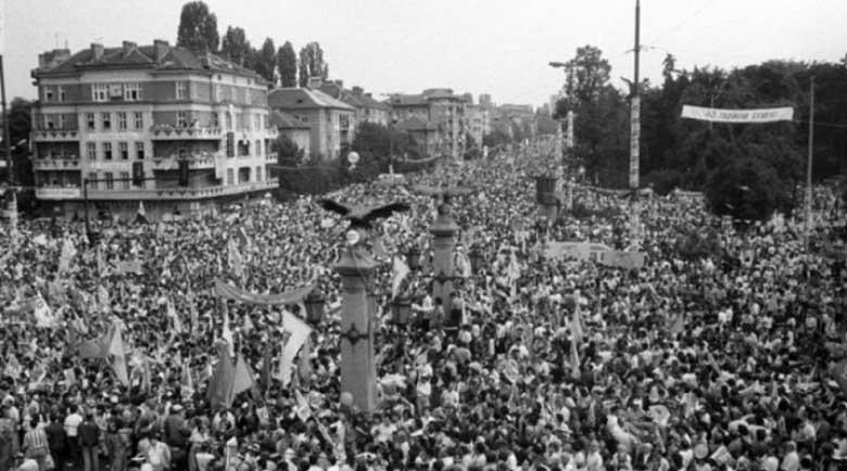 """30 години от големия син митинг на """"Орлов мост"""" с 1 милион души"""