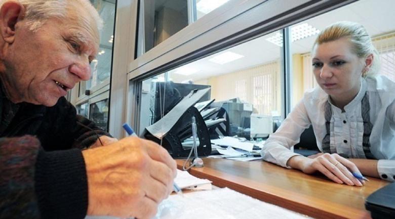 Над 50 000 осигурени са променили пенсионния си фонд