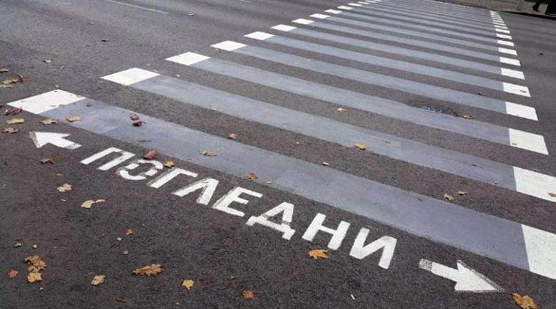 Шофьор помете баба на пешеходна пътека в Перник и избяга