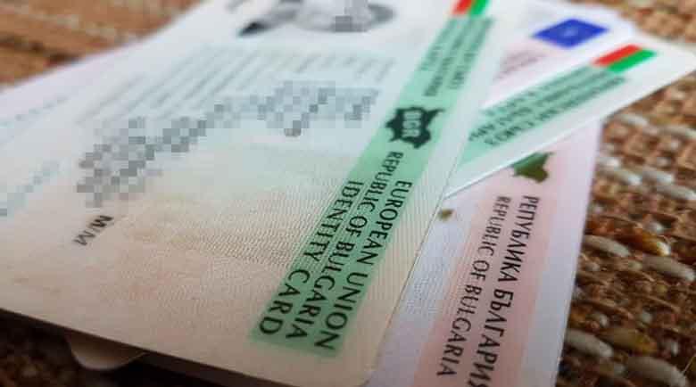 Сменяме 400 000 лични карти и 300 000 шофьорски книжки