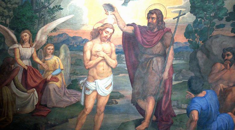 Почитаме св. Йоан Предтеча! Празнуват Анастас и Анастасия