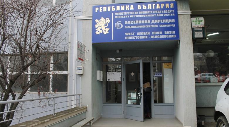 """Екоинспекциите """"препънаха"""" съпругата на ексдепутат да замърсява Гайтаниново"""