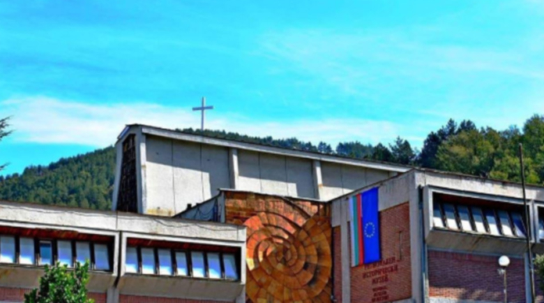 Регионалният исторически музей-Благоевград ще отбележи с изложба Съединението