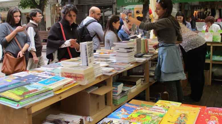 Фестивал на книгата в Перник събира пари за болни деца