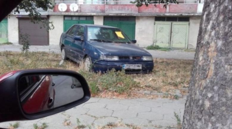 Разчистват улиците на Благоевград от изоставени автомобили