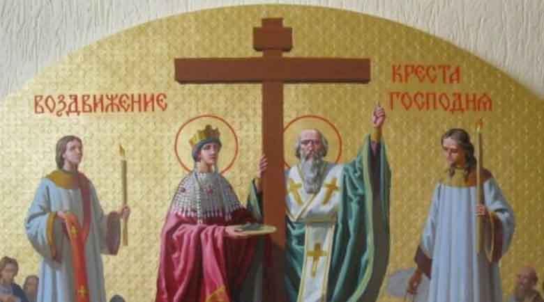 Голям празник – Кръстовден е!