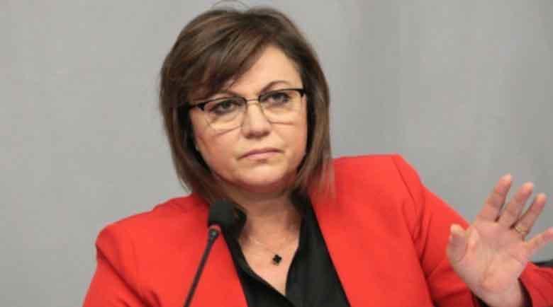 Хората на Корнелия Нинова: Тя доказа, че може да промени България!