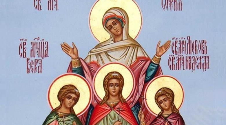 Света София посвещава трите си дъщери на вярата