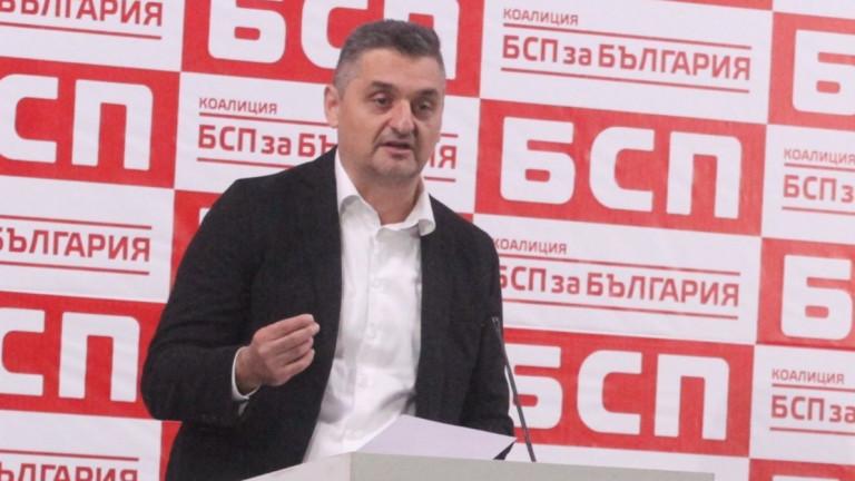 Млади социалисти от Благоевград, подкрепят Кирил Добрев (видео)