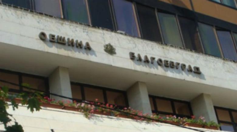 Обсъждат анкетите за избора на кметски наместници в Благоевград