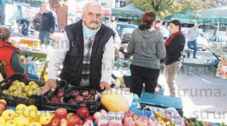 Ябълките най-търсената стока на пазара в Благоевград, даскал от Сандански продава вино и оцет от нарове