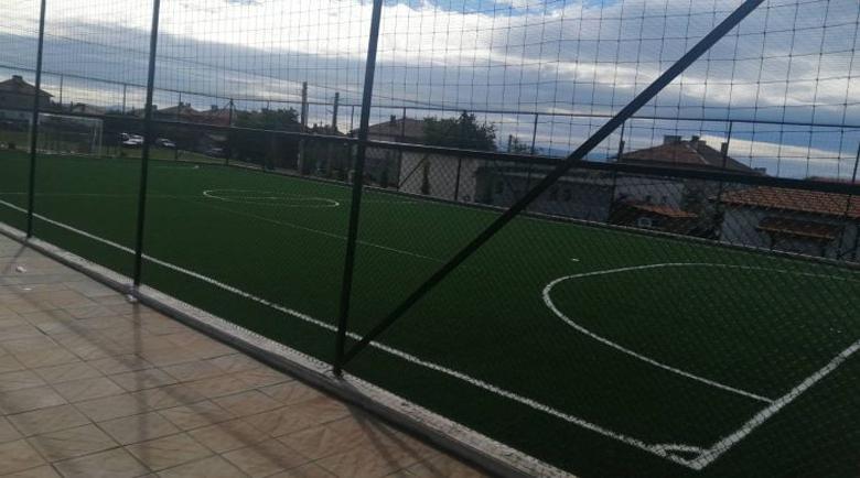 Празник: Откриват нова спортна площадка в Радомир