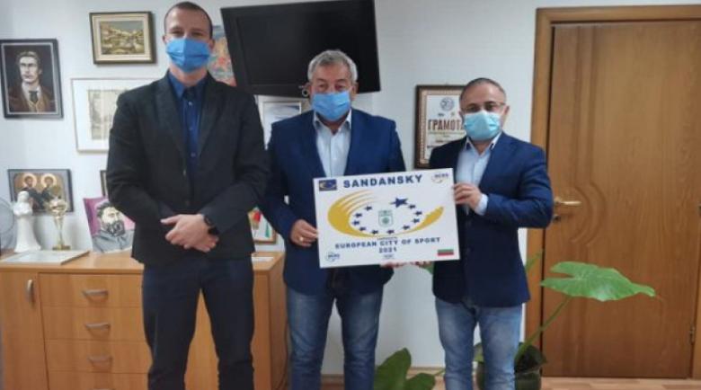 Сандански – кандидат за Европейски град на спорта 2021