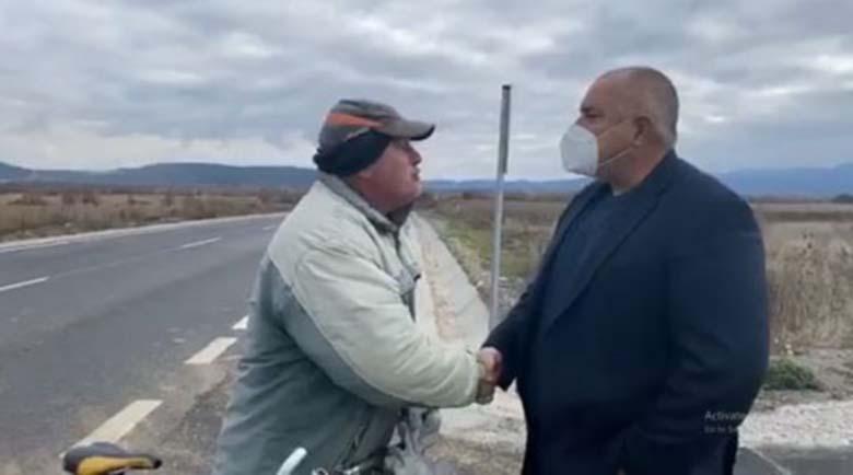 Борисов спря непознат да си говорят, а той: Не съм от ГЕРБ!