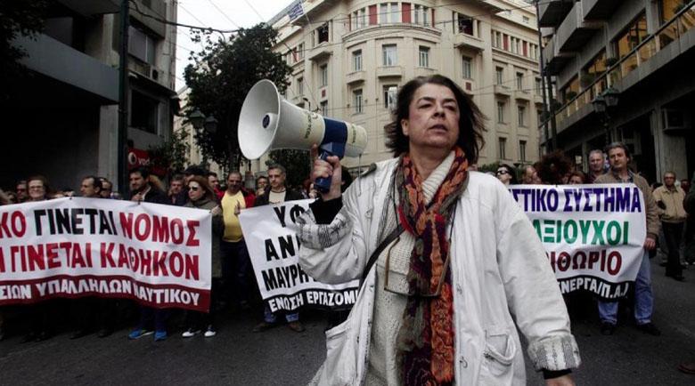 Яка стачка в Гърция в четвъртък