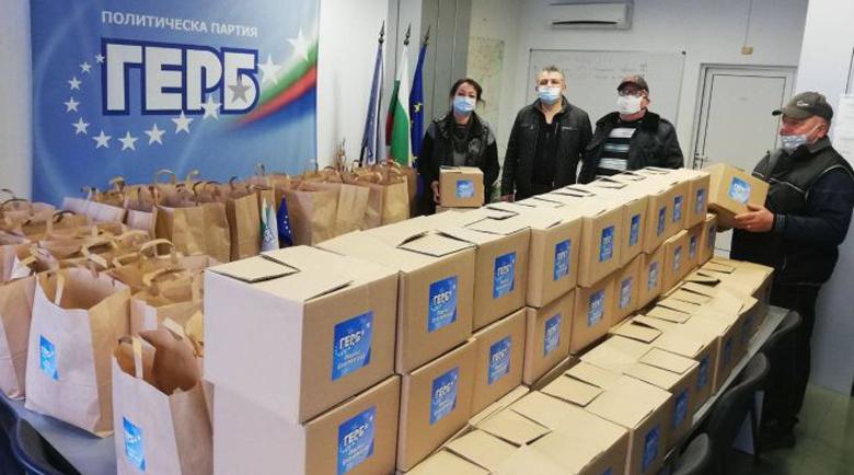 ГЕРБ-Благоевград приготви 100 пакета с хранителни продукти