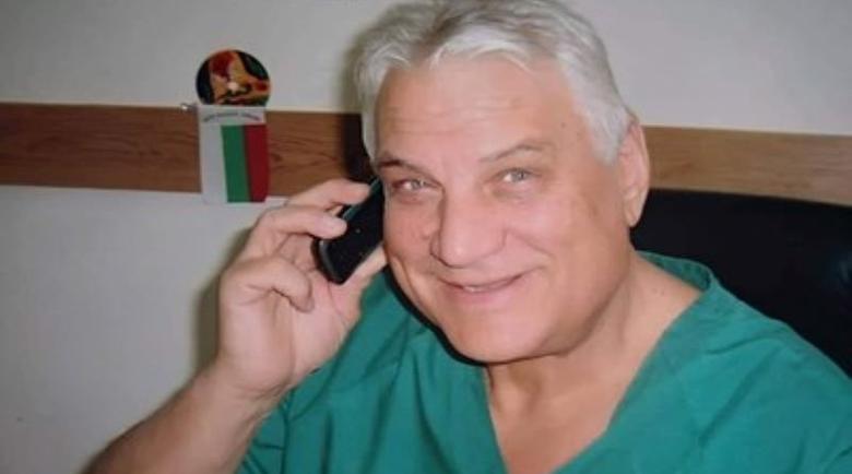 Още един лекар от Гоце Делчев загуби битката с коронавируса