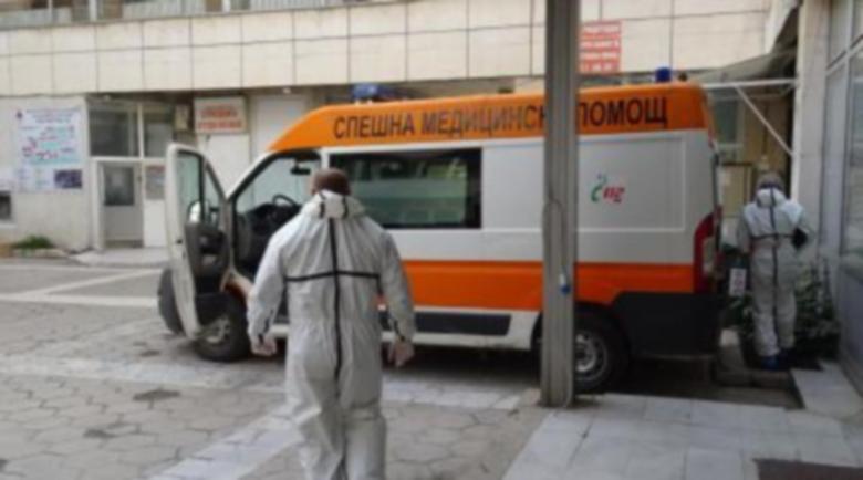 Мъж почина докато чака COVID-легло в Благоевград