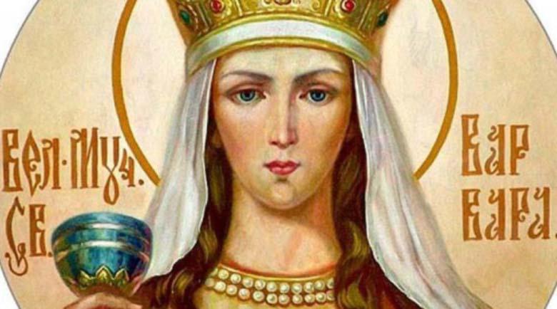 Божи гняв поразява мъчителите на Света Варвара