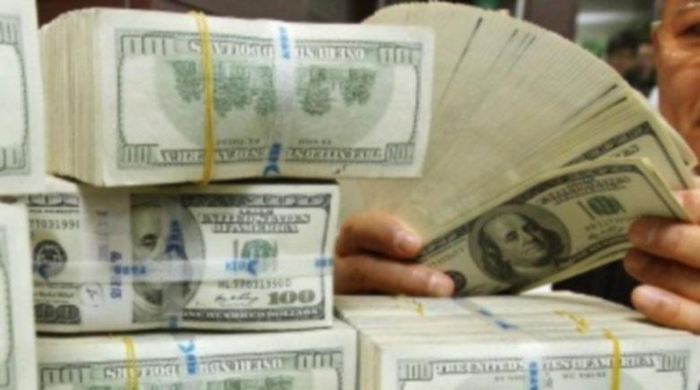 Късметлия удари джакпот от 1 млрд. долара