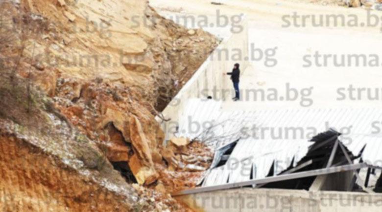 Скална маса се стовари върху погълналото 23 млн. лв. сметище край Бучино