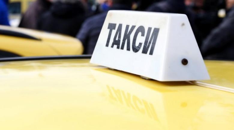 Двойно по-солено! Такситата с нови цени в Дупница и Кюстендил