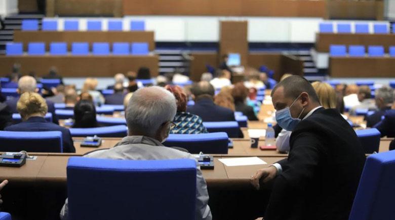 Окончателно: Вижте имената на новите депутати от Пиринско
