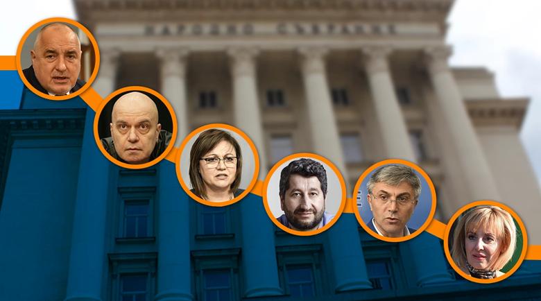 Слави Трифонов влиза в НС от Стара Загора, Костадин Ангелов от Търново