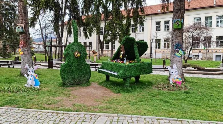 Община Разлог организира изложба