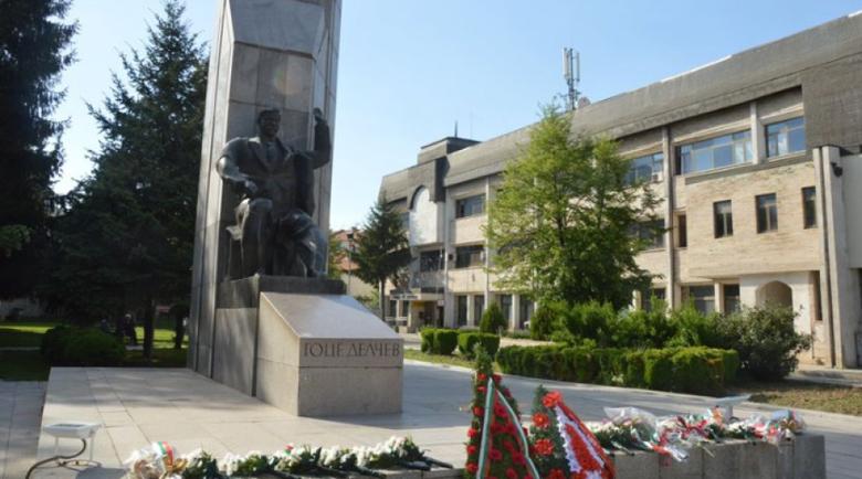 Неврокопчани свеждат глава пред делото на Гоце Делчев
