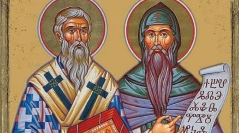 Светите братя Кирил и Методий създават българската азбука