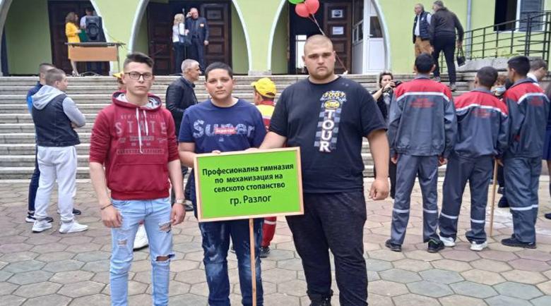 Ученици от Разлог грабнаха медалите на състезание за млади фермери