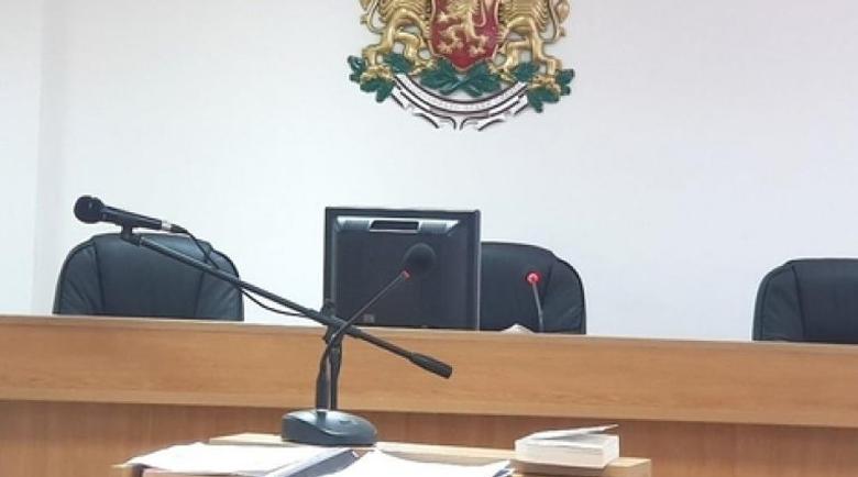 Условна присъда за ученик, спипан с дрога в Бобов дол