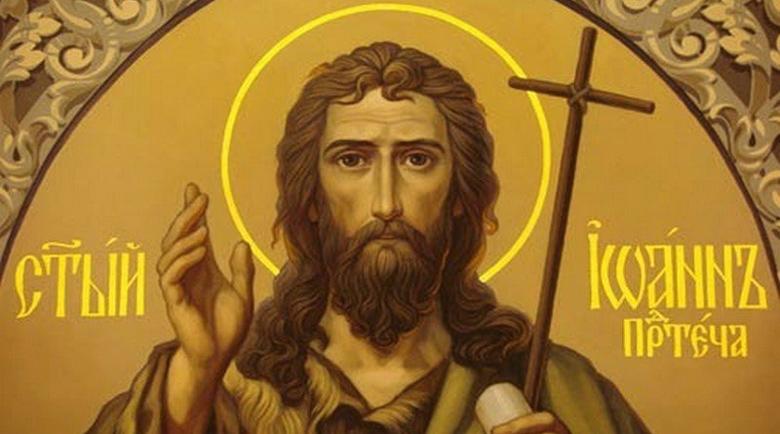 Християните почитат св. Йоан Кръстител