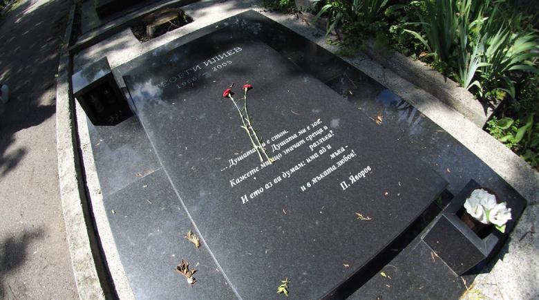 Гробовете на номенклатурата обрасли, а на ъндърграунда почистени от фирми