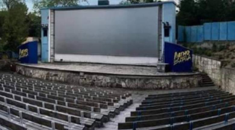 За първи път в Благоевград – автокино и лятно кино на открито