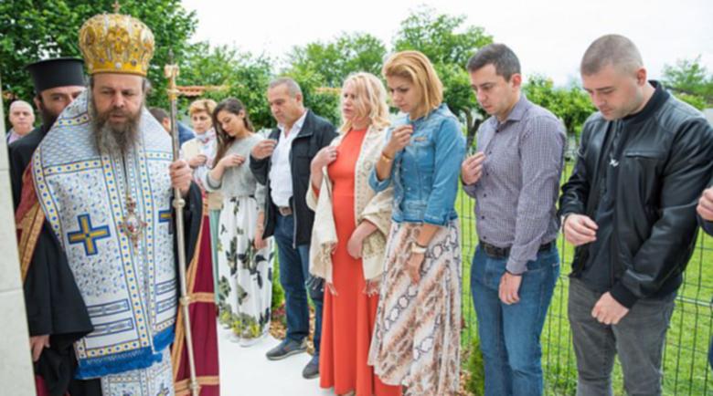 Откриха параклис в Барото край Гоце Делчев