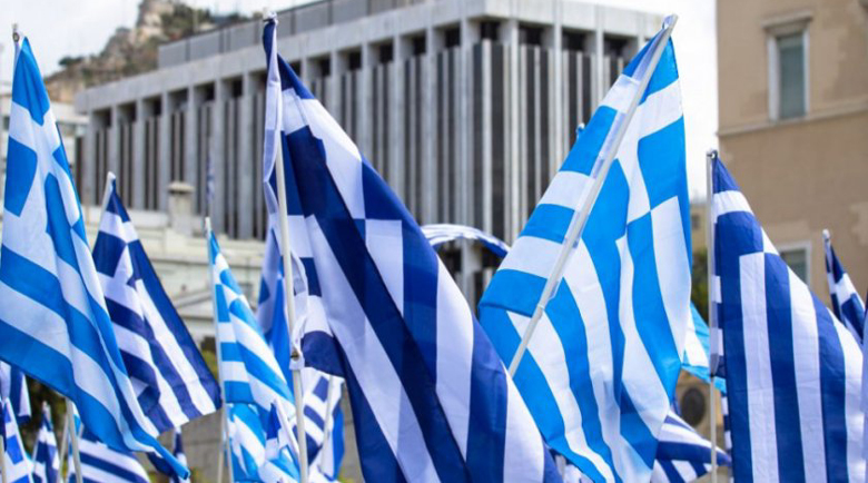 Стачка блокира транспорта в Гърция днес