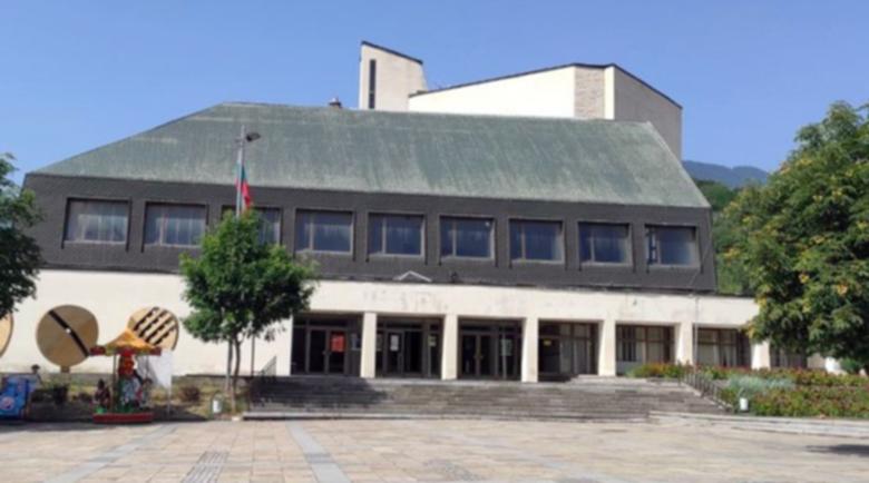 Със 7 милиона лева Гоце Делчев преобразява Дома на културата